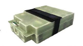 Epsilor - Batteries for Electrical Mini UAS